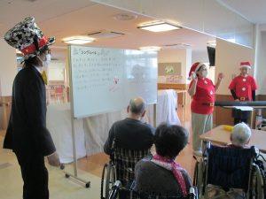 クリスマス会の歌